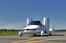 ماشینی لوکس با قابلیت تبدیل شدن به هواپیما!
