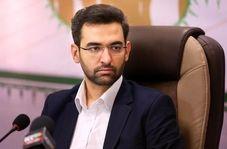 قدرشناسی آذری جهرمی از وزرای پیشین ارتباطات!
