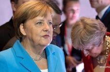 خاله زنک بازی بین مقامات زن دو کشور سوژه رسانه ها شد!