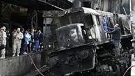 منفجر شدن قطار در ایستگاه