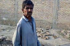 بیماری وحشتناک مرد جوان پاکستانی سوژه رسانه ها شد!