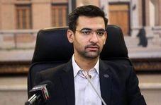 پیشبینی وزیر ارتباطات درباره نتیجه فینال لیگ قهرمانان آسیا