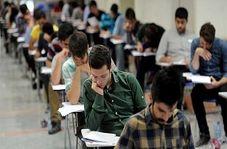 ماجرای قبول شدن در امتحان با پول/ سوالات امتحانات نهایی را از کجا میتوان خرید؟