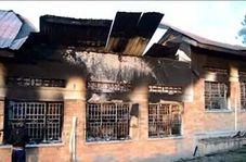 مرگ 11 دانش آموز در میان شعلههای آتش در خوابگاه مدرسه