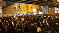 شعارهای اعتراضی در پی سانحه سقوط هواپیمای اوکراینی