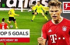 5 گل برتر هفته 30 بوندسلیگا