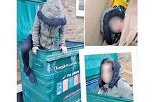 زندگی تلخ یک دختر جوان در داخل سطل آشغال