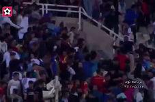 بی اخلاقی داستان همیشگی ورزشگاه های ایران