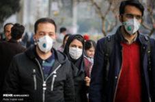 تنها مرجع رسمی توزیع ماسک اعلام شد