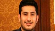 همسر شهید ۲۷ ساله همرزم شهید حاج قاسم سلیمانی: ترامپ مطمئن باش انتقام خون آقا وحید ما را از تو میگیرند