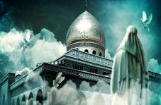 برای رفع موانع ظهور حضرت مهدی (عج) چه باید کرد؟
