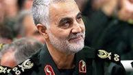 نتایج مهم تحقیقات درباره ترور سردار سلیمانی
