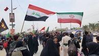 نوحه خوانی عراقیها برای دعوت از ایرانیها در اربعین!