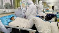 خواندن آهنگ کارگران بیمارستان برای مبتلایان به کرونا