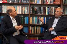 دلایل عدم انسجام و نشست بین بزرگان کرمانشاهی در تهران