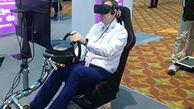 ساخت شبیه ساز رانندگی واقعیت مجازی با مقوا و لوله!