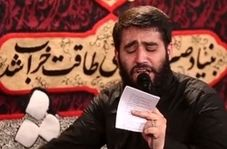 مداحی طوفانی و سیاسی حسین طاهری!