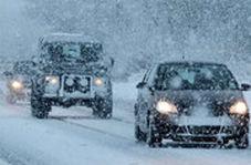 بارش برف و یخبندان در ۸ استان کشور