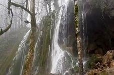 """آبشار زیبای """"اوبن"""" در منطقه حفاظت شده دودانگه"""
