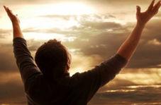 بهترین کار برای تشکر از خداوند چیست؟