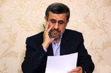 مدیران ایدهآل از نظر احمدینژاد برای اداره دنیا بعد از بحران کرونا