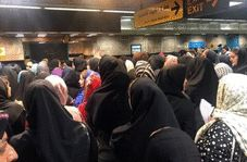 نقص فنی در خط ۲ مترو تهران جابجایی مسافران را مختل کرد