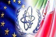 گام بلند ایران، پاسخی به تعلل طرف های اروپایی