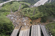 رانش وحشتناک زمین در چین