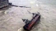 واژگونی کشتی نفتی در طوفان اوکراین