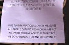 راه ندادن چینیها به مغازهها در ایتالیا به دلیل بیماری کرونا