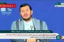 دبیرکل انصارالله یمن خطاب به عربستان:چوپان به جای دوشیدن گاو، گاو را نوازش میکند اما آمریکا هیچ توجهی به شما ندارد!