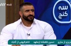 قهرمانی ایرانی که ماهی 15 میلیون تومان پول مواد غذایی میدهد!