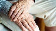 بیماری پارکینسون چه علائمی دارد؟