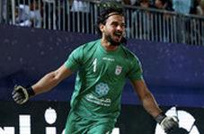 گل خاطرهانگیز پیمان حسینی، سوژه صفحه اجتماعی فیفا