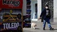 ابتکار جالب برای قدم زدن در خیابان!