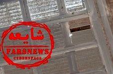 فیلم/آرامستان قم ادعای واشنگتنپست را تکذیب کرد
