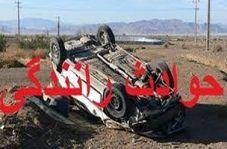 حادثه در کمین خودروها در جاده شهرک صنعتی جی