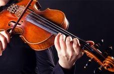 علت محبوبیت برخی موسیقی ها بین جوانان، ممنوعیت آنهاست
