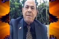 پیام شبه عقاب شاهنشاهی به مردم ایران برای پیوستن به براندازان!
