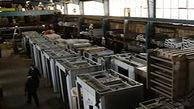 چرخ کارخانه ای 40 ساله در آستانه توقف+فیلم