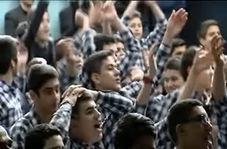 نظر دانش آموزان هنگام مشاهده دیدار پرسپولیس و کاشیما + فیلم
