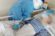 رفتار مشفقانه پرستار در درمان زن ۷۹ ساله کرونایی