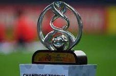هفته سوم مرحله گروهی لیگ قهرمانان آسیا