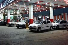 آیا واقعاً پس از سهمیه بندی مصرف بنزین کاهش پیدا کرد؟