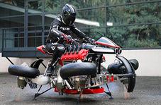 ساخت یک موتورسیکلت با قابلیت پرواز + فیلم