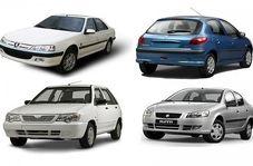ایمنترین خودروهای داخلی+ فیلم