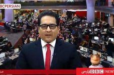 راه اندازی بخش خبری دیبیسی فارسی!