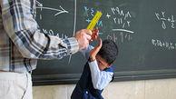 فیلم تنبیه عجیب یک معلم در کلاس!