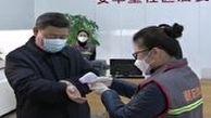 کنترل تب رئیس جمهور چین در بیمارستان