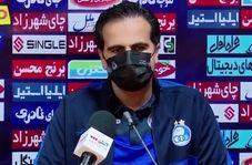 نشست خبری صالح مصطفوی مربی استقلال